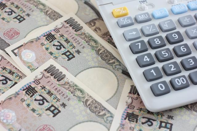 会社設立時の資本金額はどれくらいが相場?会社法改正以降の常識