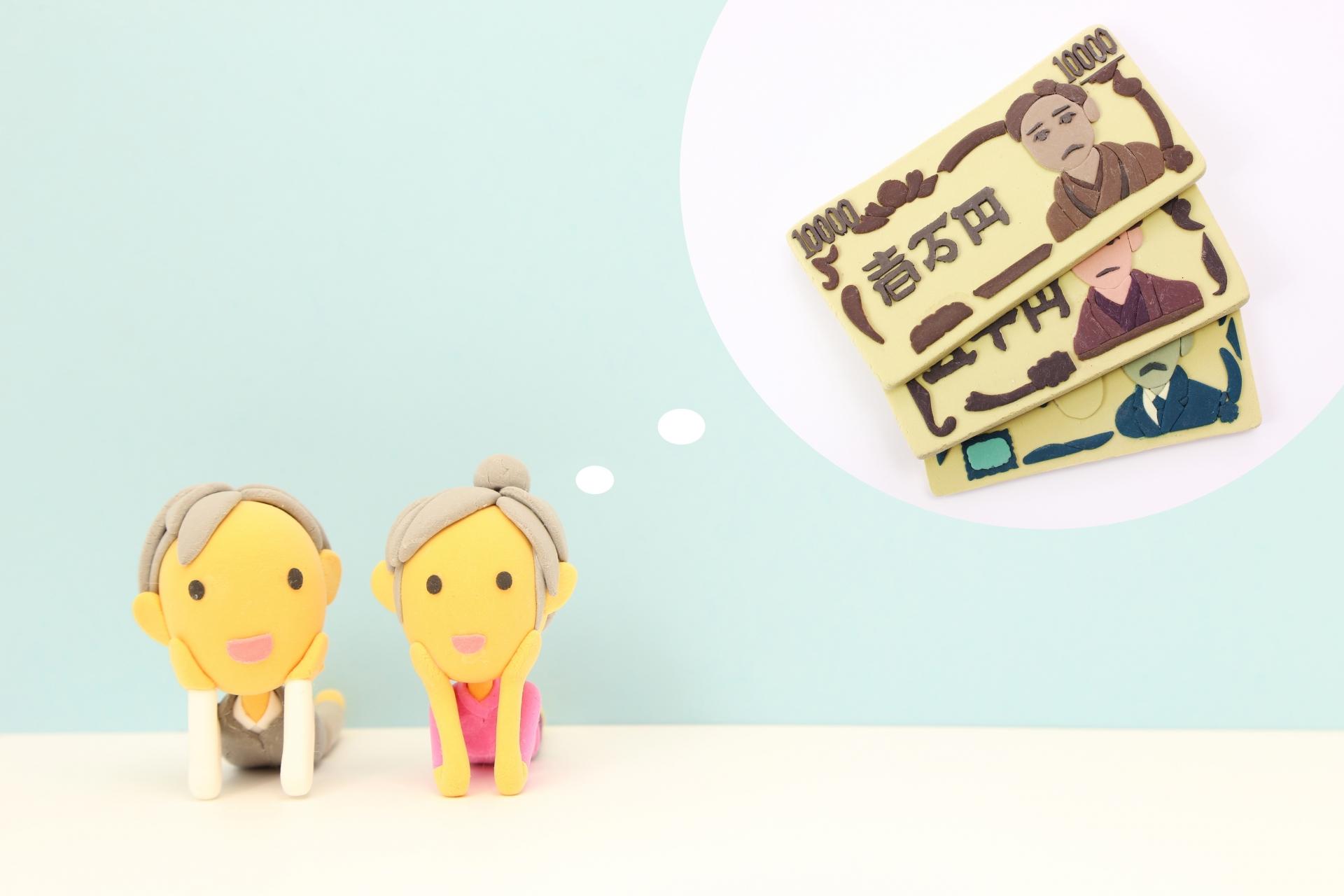 厚生年金の支給額はいくらもらえるのか。受給年金について理解しよう