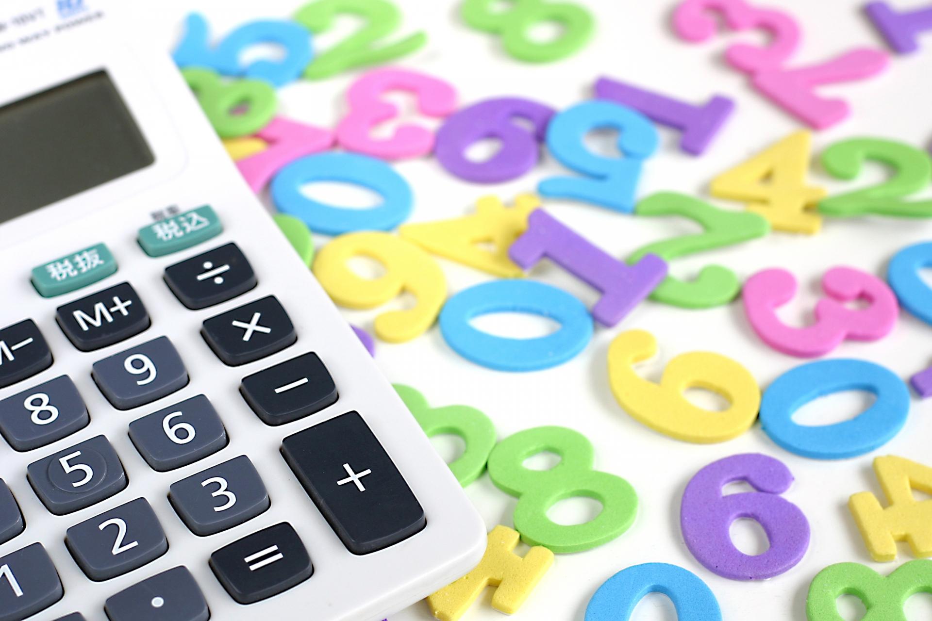 法人税の計算はどうなっているの?仕組みを理解して計算しよう