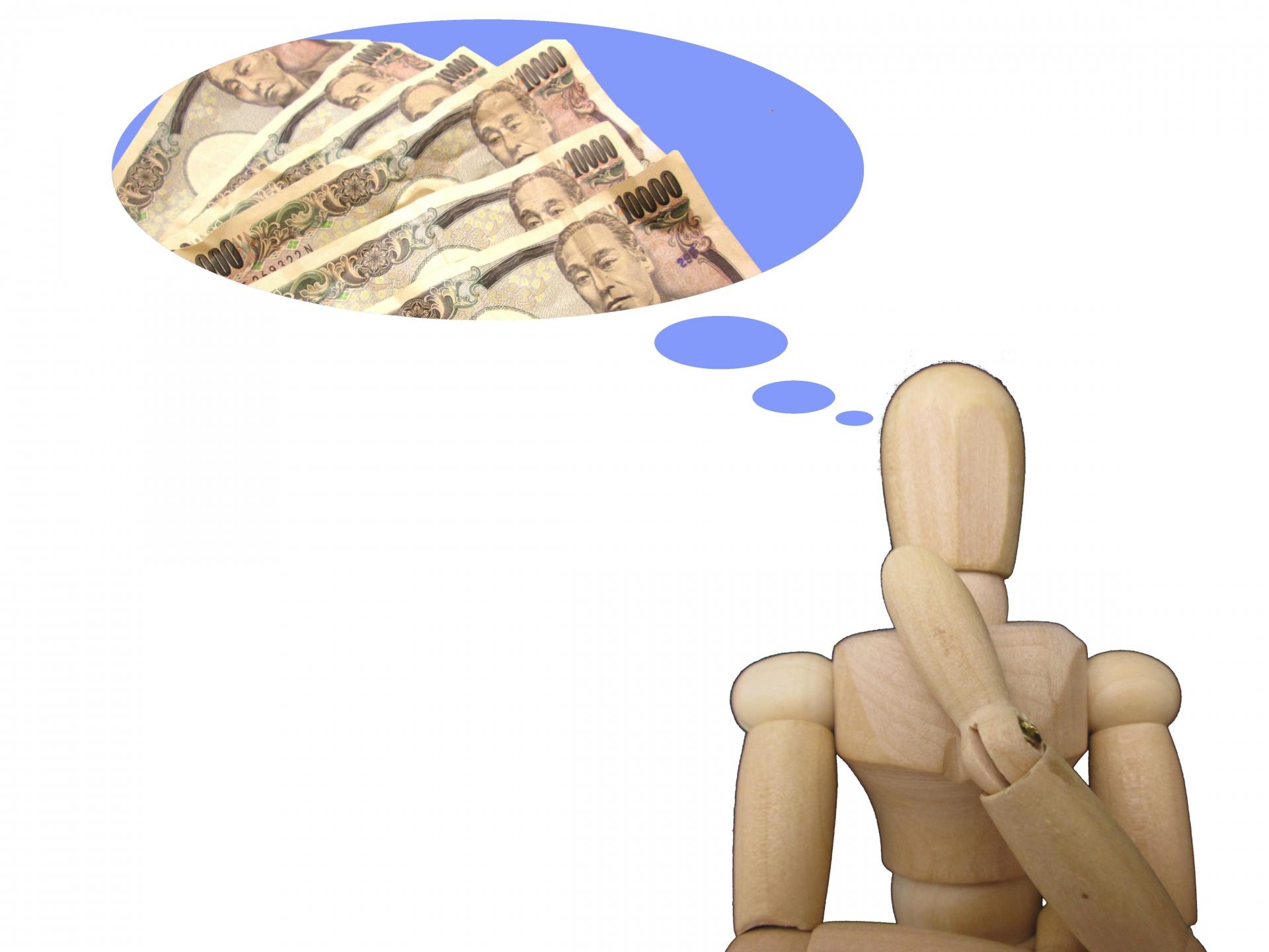資金調達は企業への第一歩。資金集めの方法やコツと必要な金額