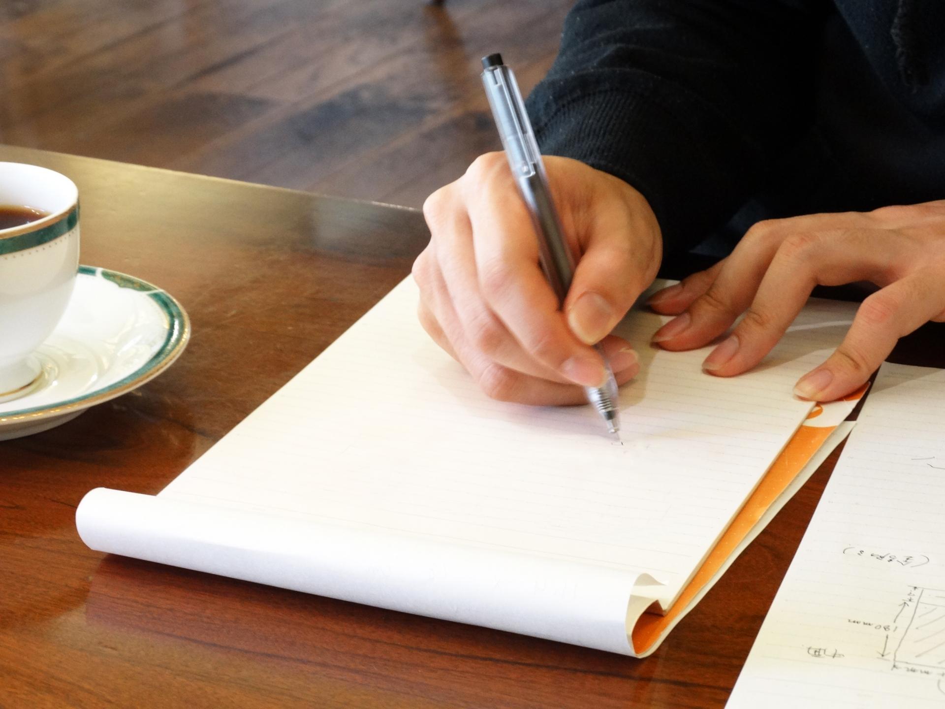 雇用保険の資格喪失届の提出は事業主の責任でもあります。