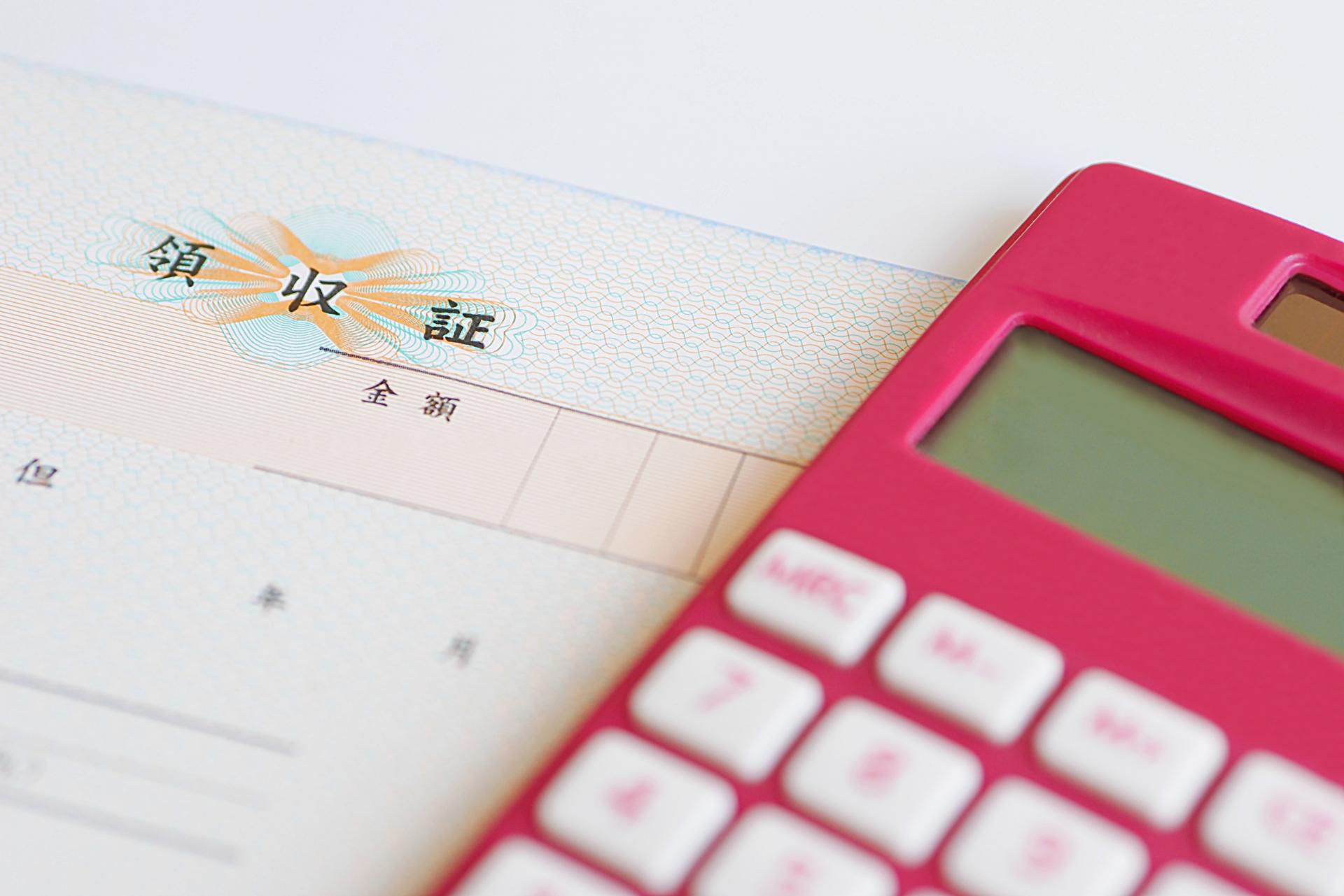 個人事業主にとっての経費とは?計上できるものとできないものの違い