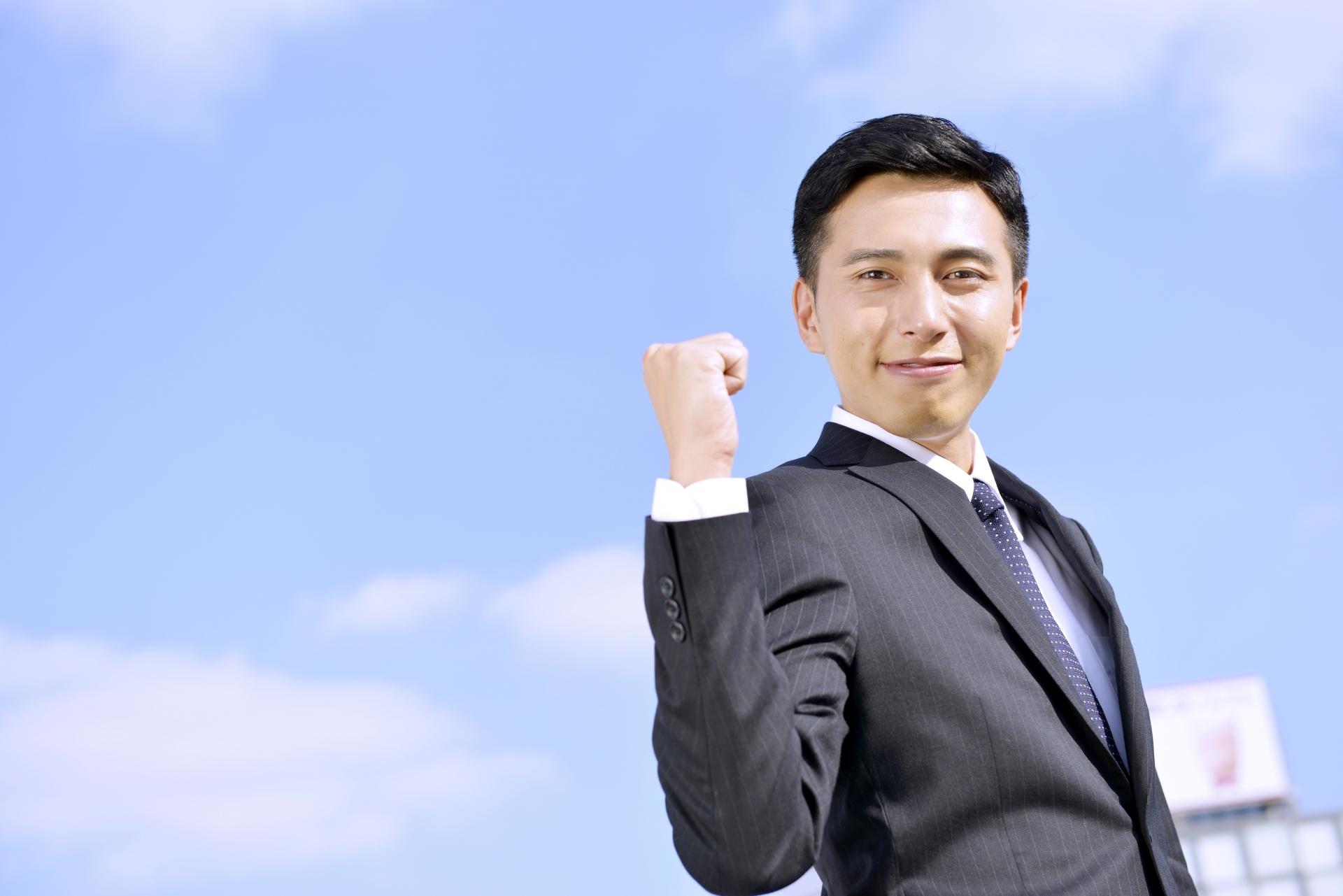 個人事業主の開業手続き【簡単な手続きで今すぐ始められる】