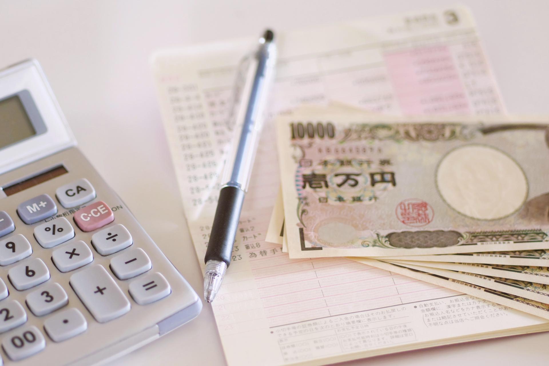 銀行融資を受けるときの注意点。 金利を把握してしっかりとした計画を