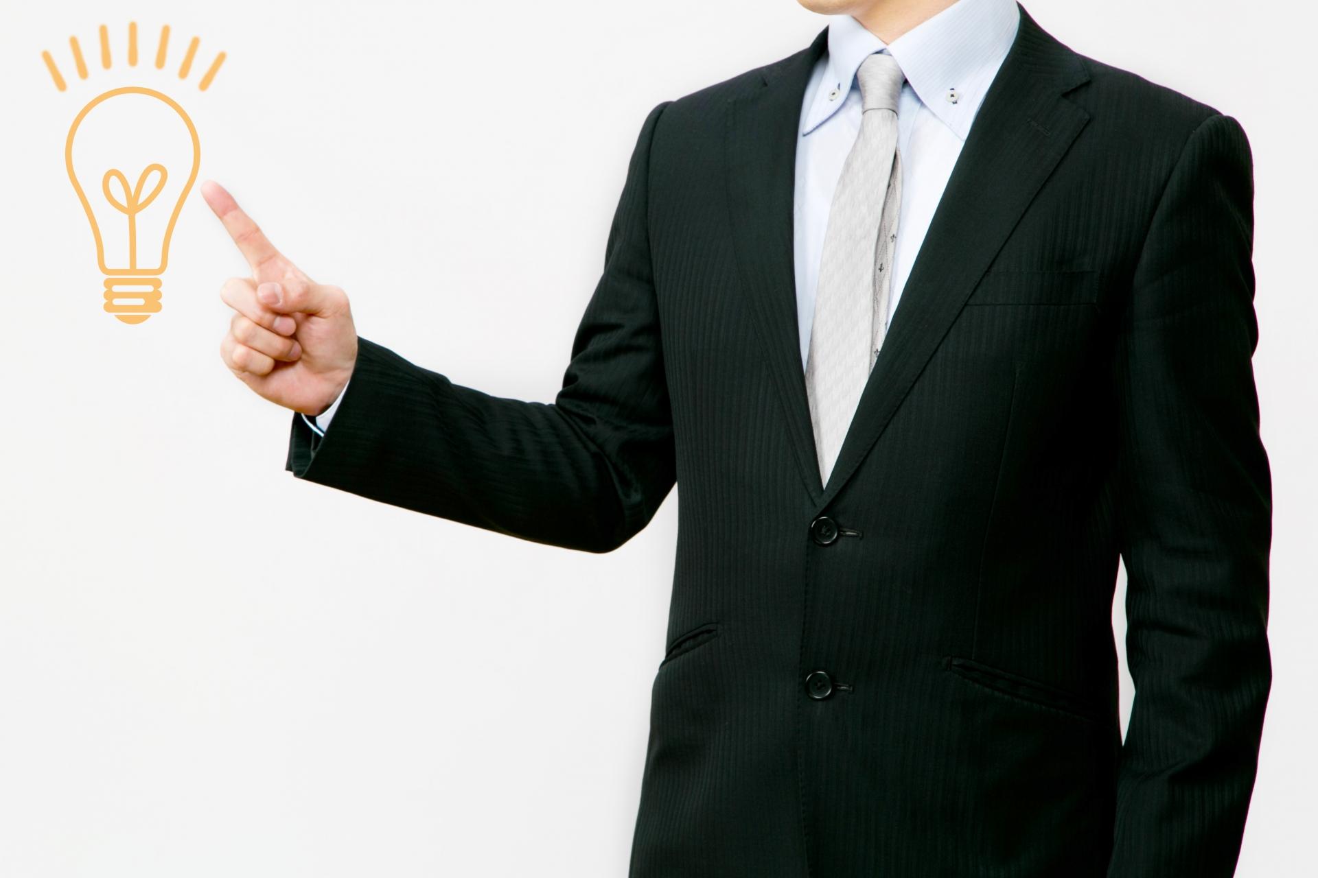 雇用保険と社会保険のメリット。それぞれの基礎知識の違いとは