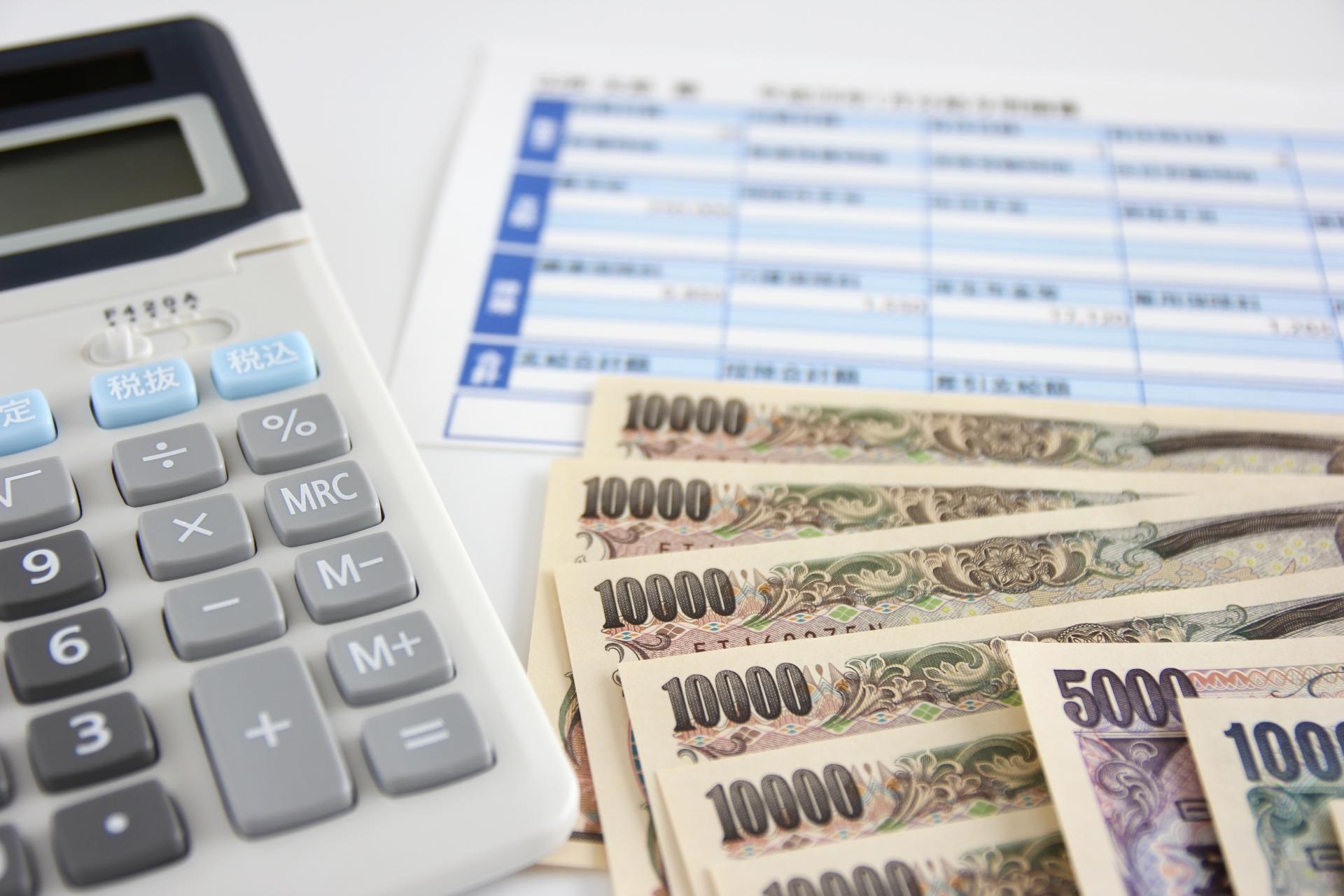 「厚生年金保険料」の仕組みとは?保険料の計算や納付方法を知ろう