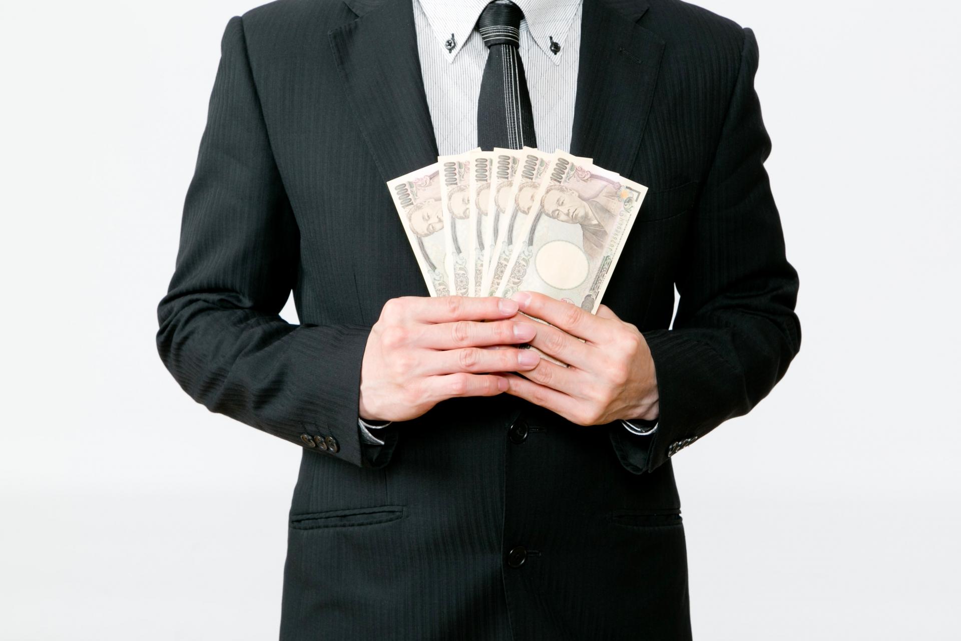 個人で銀行融資を受ける場合に気を付けたいポイントとは