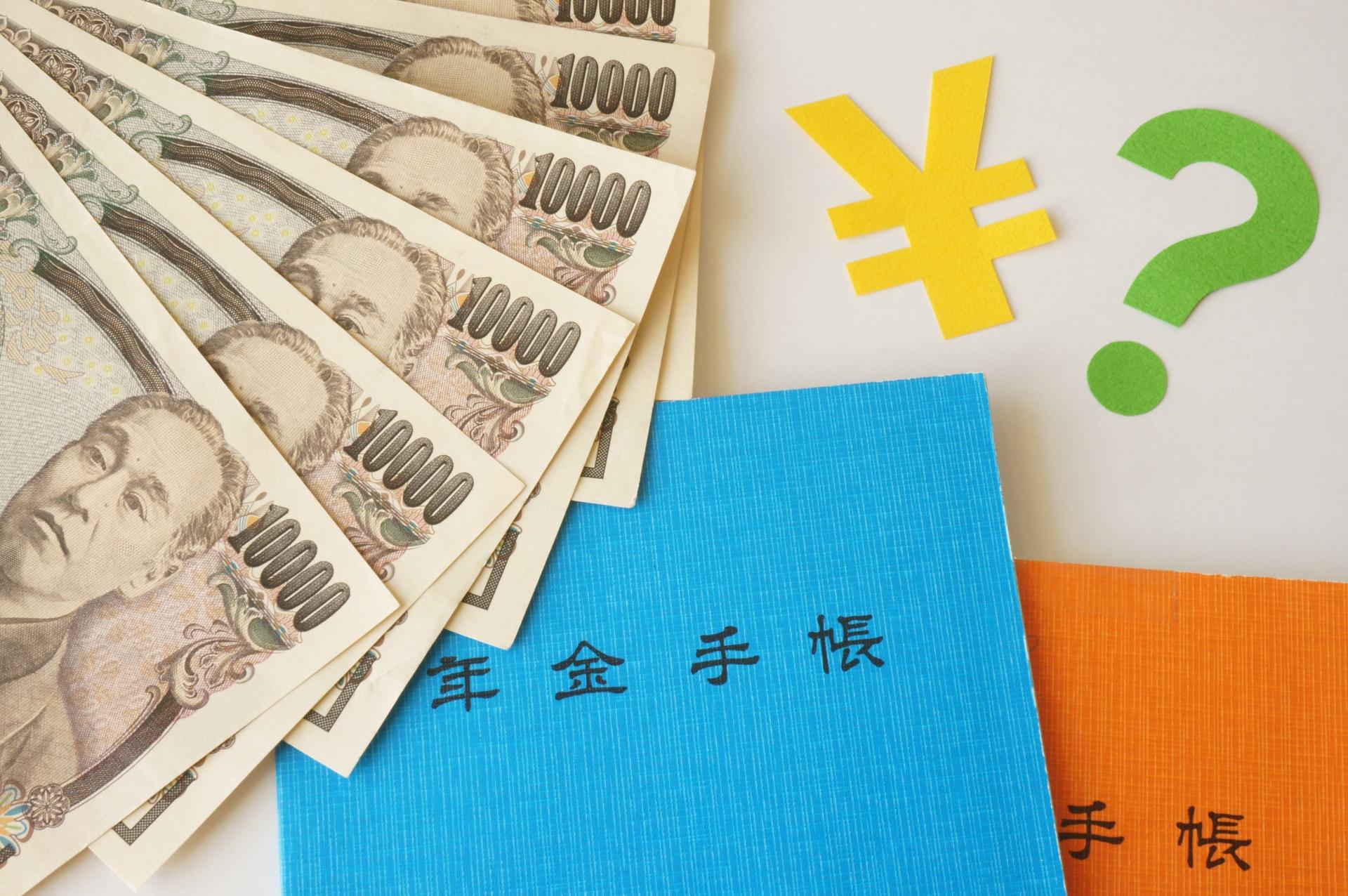 国民年金と厚生年金を切り替えるときの注意点。いつ何をしたらいい?