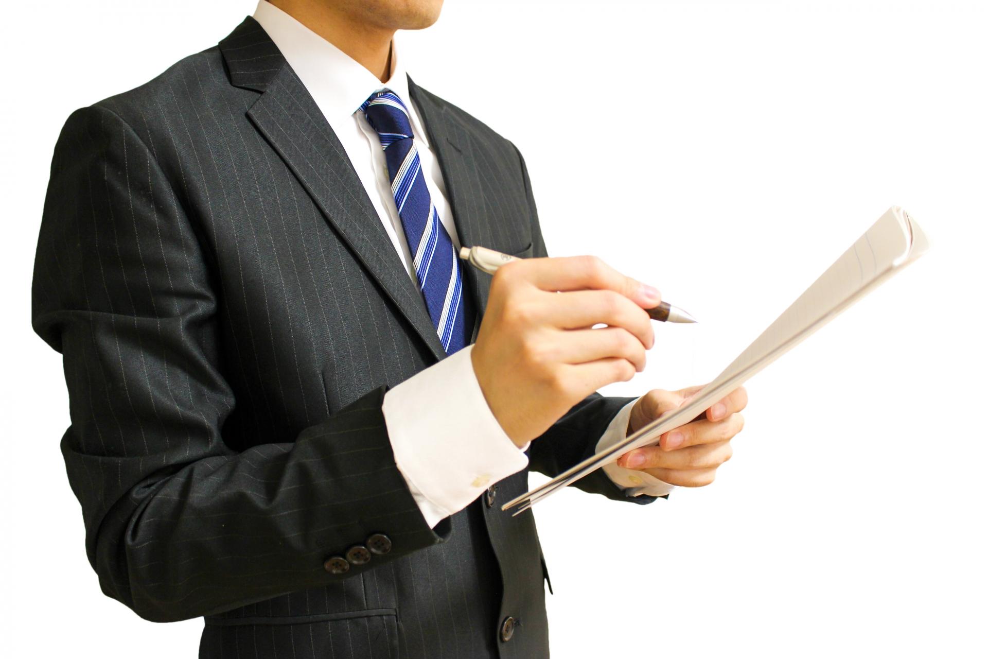 確定申告書の書き方のコツ。しっかり必要書類準備で簡単スムーズ作成