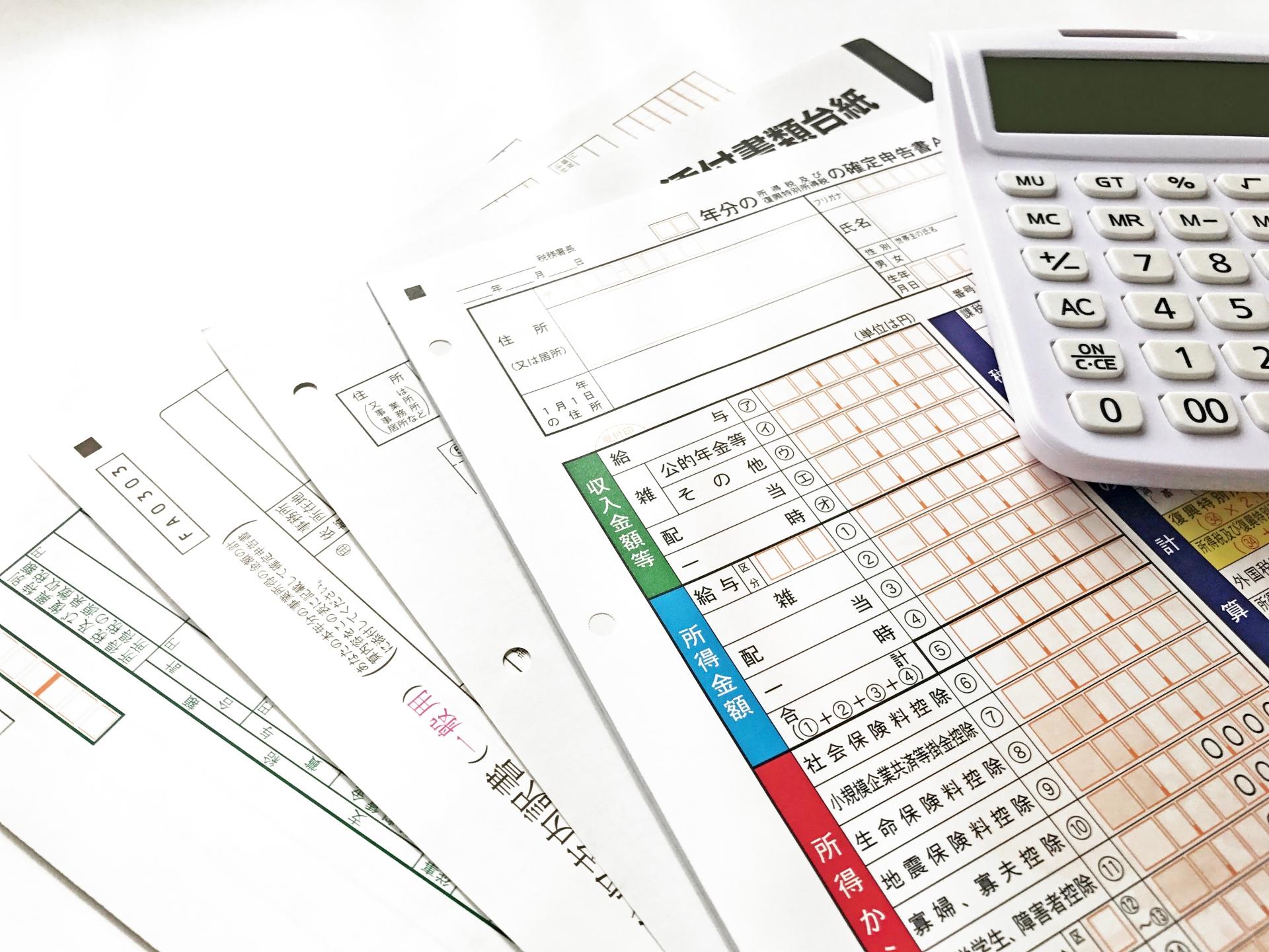 退職後の確定申告の必要性やメリット、還付申告の手続きについて