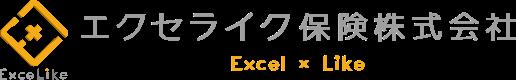 エクセライク保険株式会社